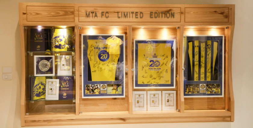 Maccabi Tel Aviv FC have opened their first new concept shop in the heart  of Israel s most renowned shopping street 32bad0d5b1042