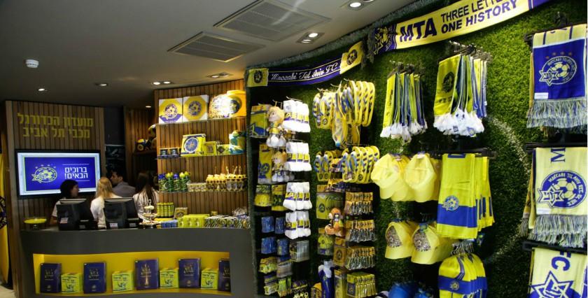 4cbd73ea MTA's new official merchandise shop - Maccabi Tel Aviv Football Club