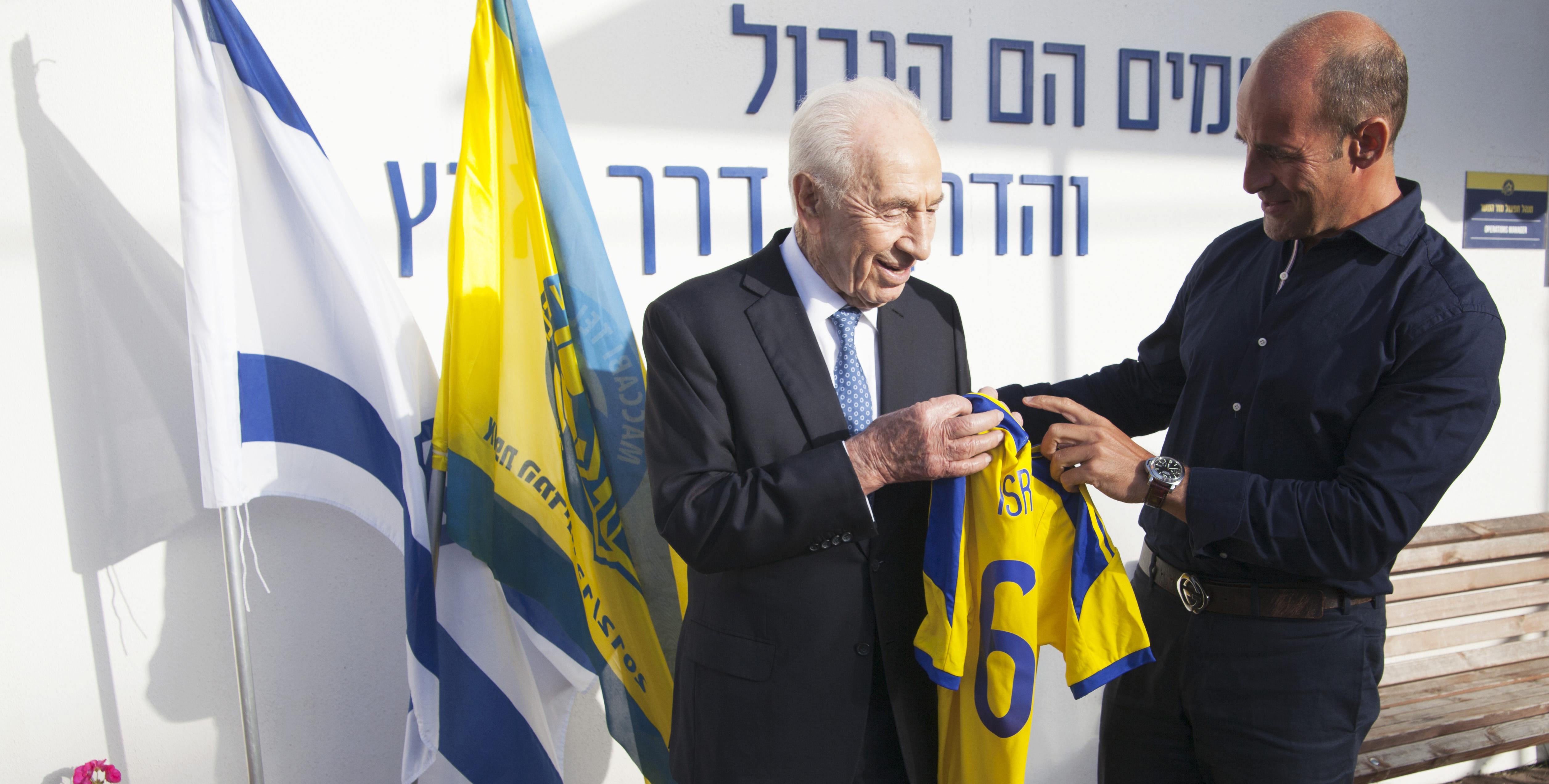Shimon Peres Martin