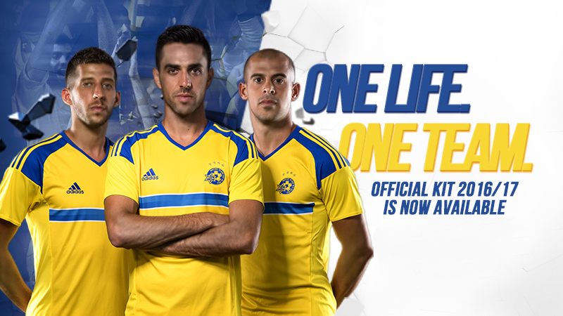 The Official   Maccabi Kit Watch