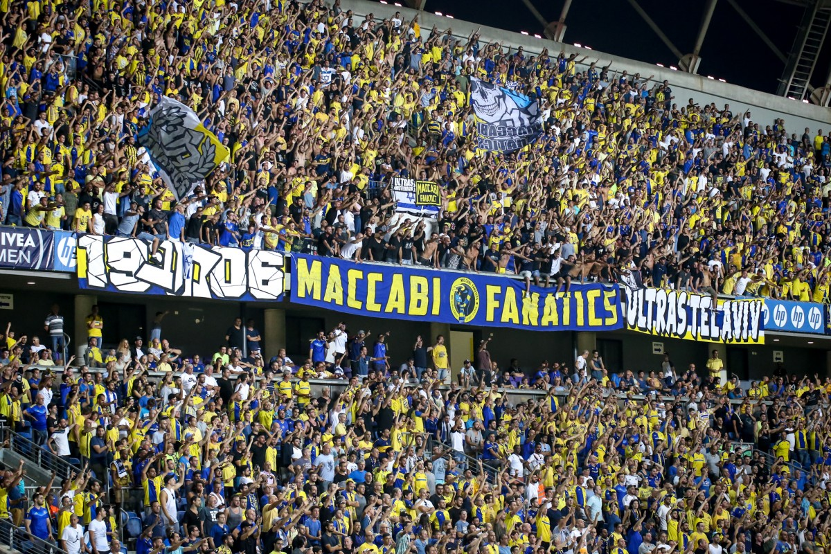 Ticket Sales Ashkelon Away Match - Maccabi Tel Aviv Football