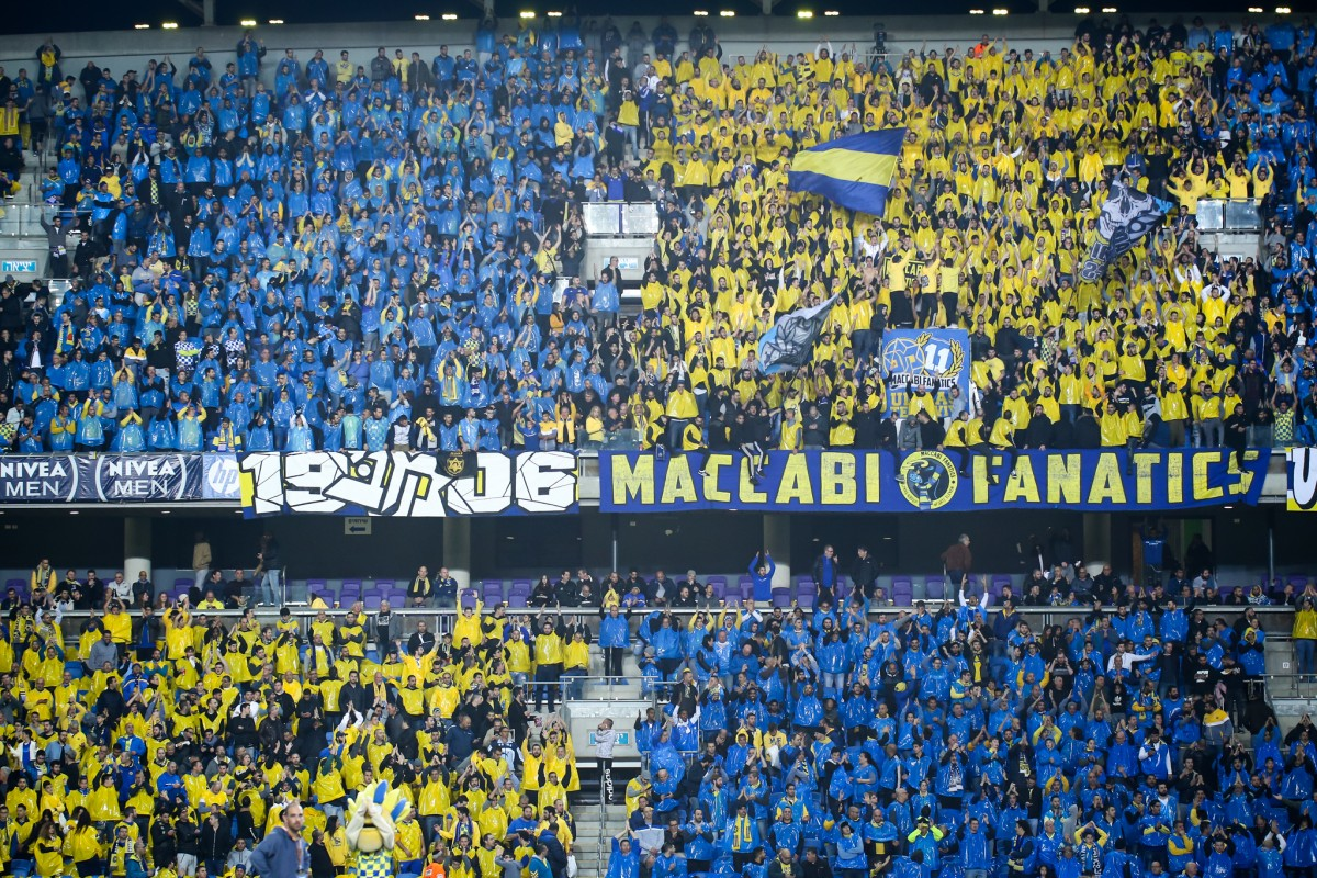 Ticket Sales Hapoel Ashkelon Home Match - Maccabi Tel Aviv