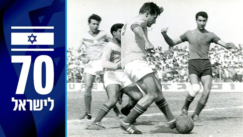 Season in a decade  Maccabi stories from the country s 70 years ... 02771e268