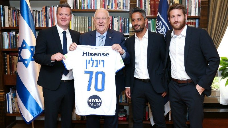 70th Anniversary Shirt presented to President Rivlin - Maccabi Tel ... aef62ec1d