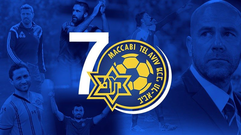 Congratulating while missing Maccabi  The foreigners of the past honor  Israel e963f4442